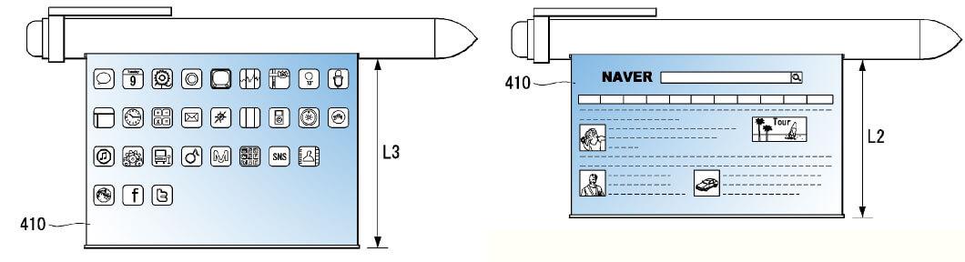 zijkant display