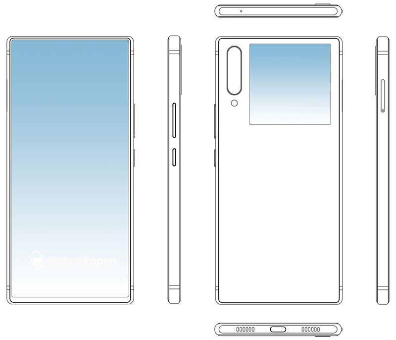 zte dual-display