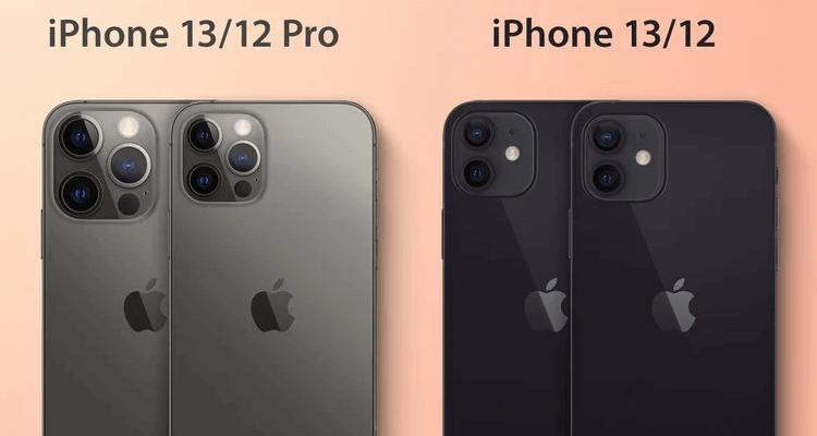 achterkant iphone 13
